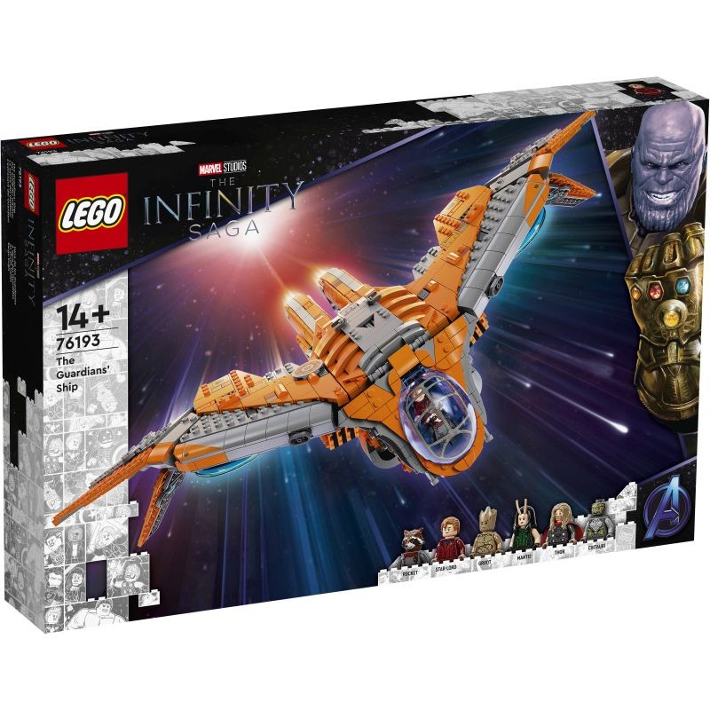 LEGO The Infinity Saga The Guardians Ship
